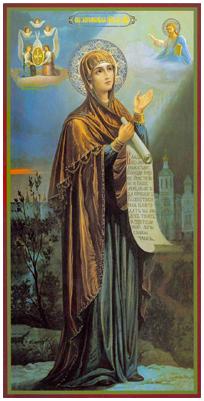 Оптина Пустынь - Боголюбская икона Божией Матери