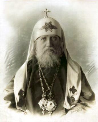 Патриах Тихон