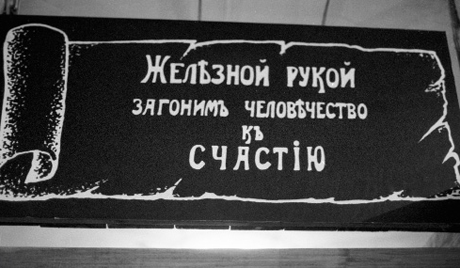 соловецкий плакат