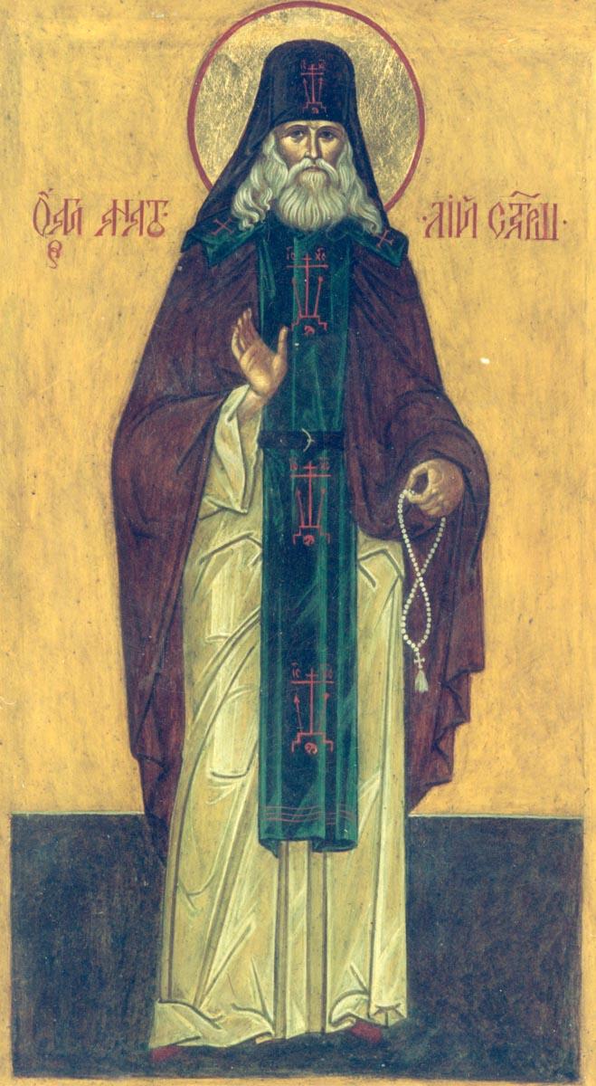 Преп. анатолий Оптинский Зерцалов