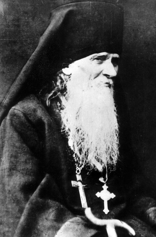 преп. старец Амвросий