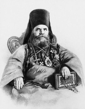 аАрхиепископ казанский Афанасий (Соколов)