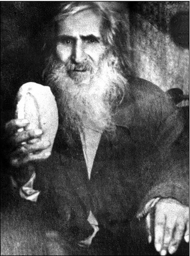 старец Филипп Луганский